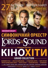 Lords of the sound. Кинохиты в Днепропетровске