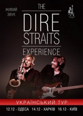 The Dire Straits Experience в Одессе