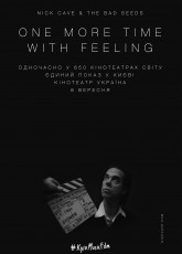 Nick Cave: One More Time With Feeling by #KyivMusicFilm в Киеве