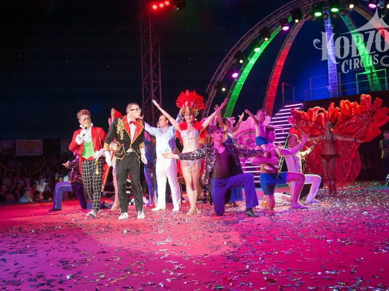Концерт Цирк «Кобзов»