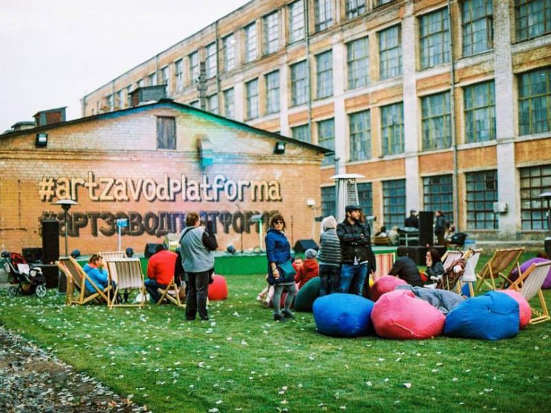 фестиваль фотографии: