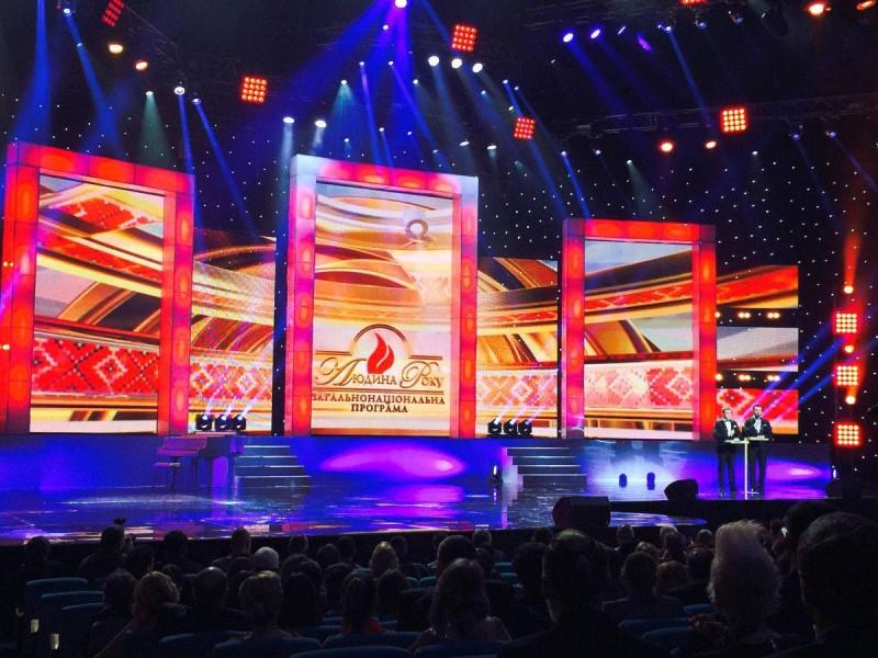 """Прошло чествование лауреатов программы """"Человек года-2015"""" - Цензор.НЕТ 171"""